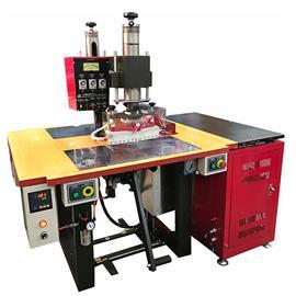 数位节能高週波塑胶熔接机