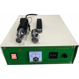 PR-500-1数位节能高周波整平机