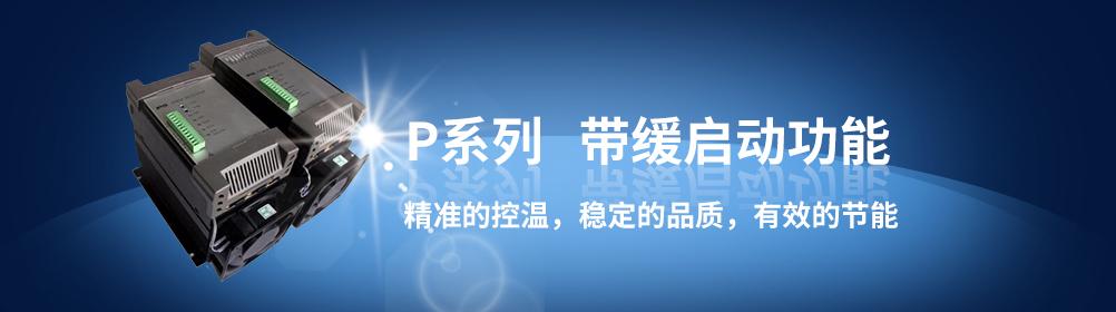 中文banner2
