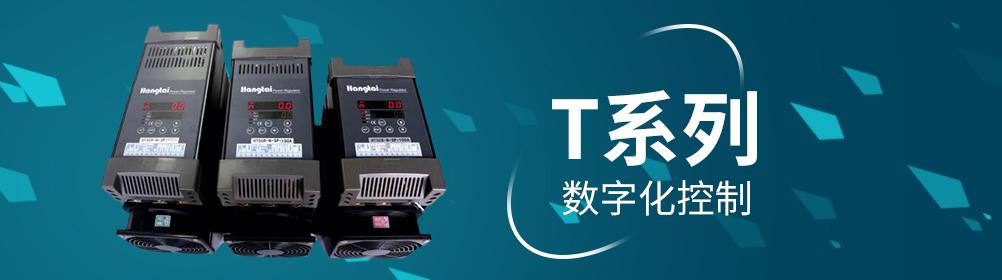 中文banner3