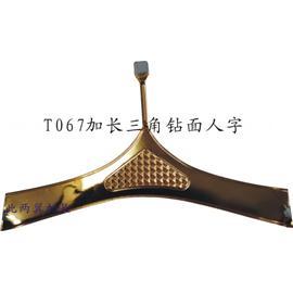 专业供应八环人字带,亚力克平底钻等广州鞋材辅料