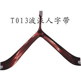 广州波浪人字带,双钻带