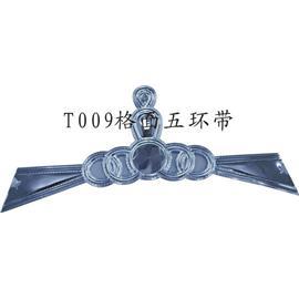 广州T008小中国结鞋材