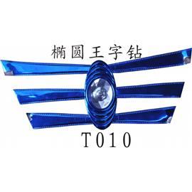 提供TPU电镀鞋面系列,广东鞋材公司