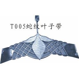 供应最漂亮的蛇纹叶子带,椭圆王子钻,人字绳子带等鞋材配件的厂家