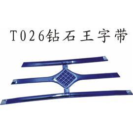 广州供应漂亮质优的钻石王子带,蛇纹叶子带,葡萄工字带等人字拖鞋材配件
