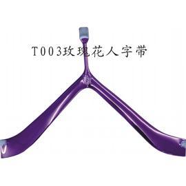 广州供应亚克力箱包配件,亚克力平底钻等鞋材配件的优质厂家