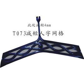 广州批发TPU透明色鞋面,鞋材供应商,广东广州钻之恋饰品