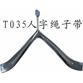 广东广州光面八环人字带,TPU电镀鞋面的鞋材供应商