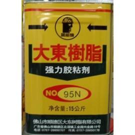 大东胶水/油性PU胶 95N