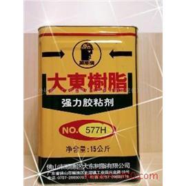 大东胶水/药水胶577H