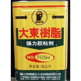 大东胶水/高性能药水胶 505H