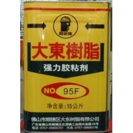 大东胶水/PU胶 95F