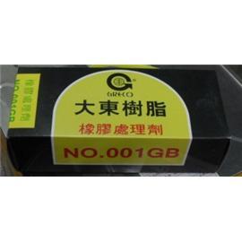大东橡胶处理剂001GAB