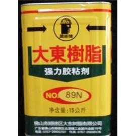 大东胶水/PU胶89N