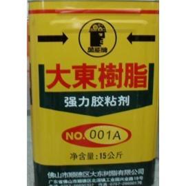 大东橡胶处理剂 001AB