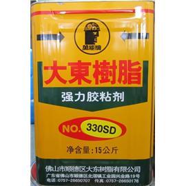 大东TPR处理剂 330SD