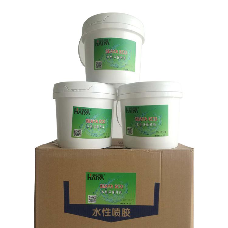 环氧树脂地坪漆涂膜的质量检测