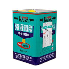 Dadong treatment agent, class HY888 glue Haiya unilateral yellow glue with Dadong shoes