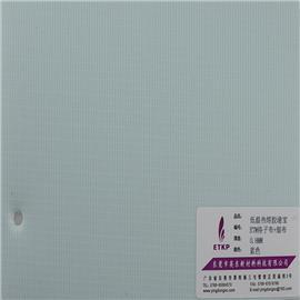 ETM格子布+细部0.8MM低温热熔胶港宝