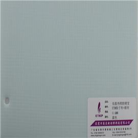 ETM格子布+细布0.4MM低温热熔胶港宝