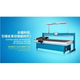 IC400 数控振动刀皮革切割机