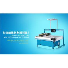 IC200 数控振动刀皮革小切割机