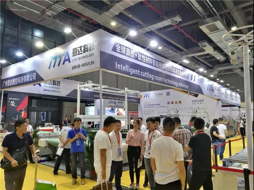 全新一带一路式,紧贴工业4.0ITTA意达科技上海展会引领软体家具切割先潮,上海WMF国际木工展ITTA意达科技期待您的到来!