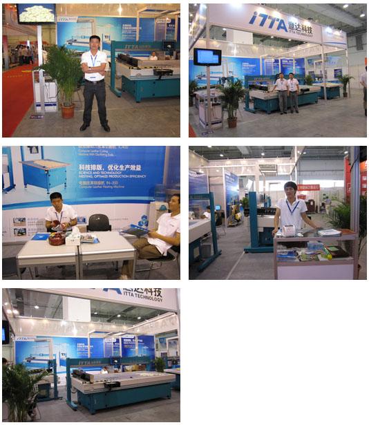 2010青岛展会活动图片