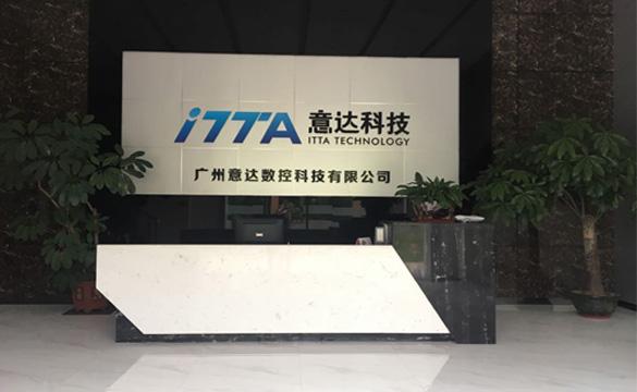意达科技展报|第21届越南国际鞋类、皮革及工业设备展览会圆满结束