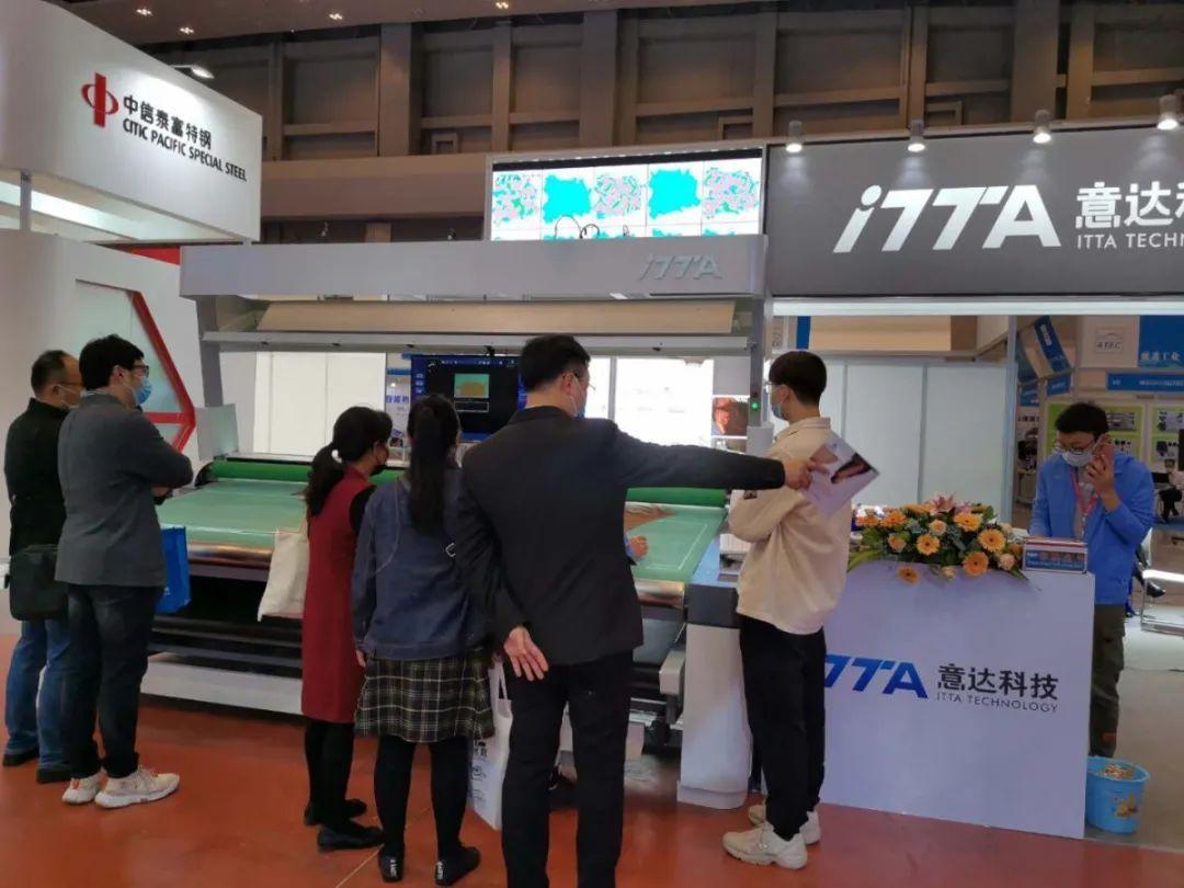 意达科技展会进行中,我们在重庆等您……