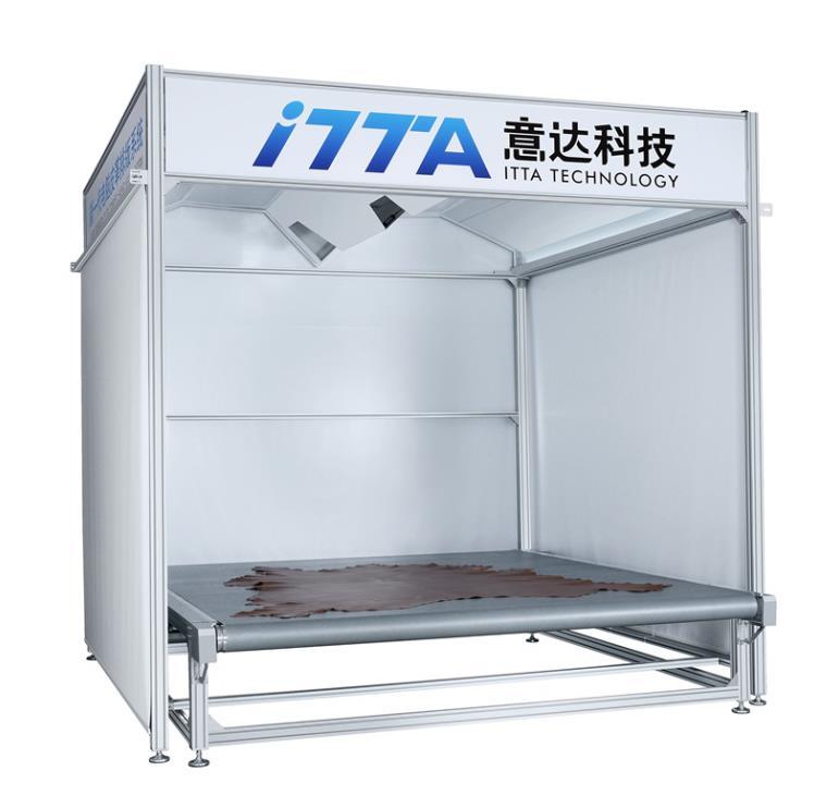 IN400A ITTA云计算智能电脑皮革排版机|电脑皮革切割机|电脑数控机