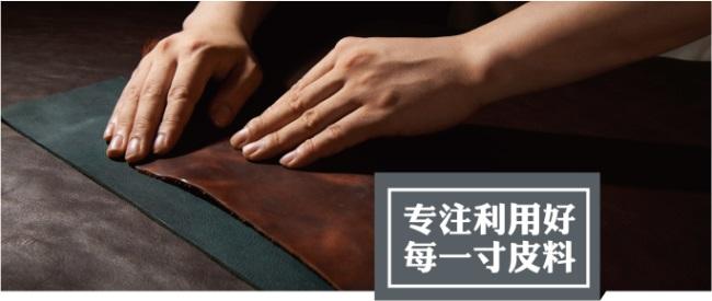 鞋包行业柔性材料切割— IC650DH 智能振动刀皮革切割机(双刀头双工作区)