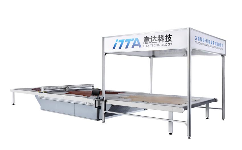 IC700C/IC800C 智能传送带式皮革切割机|电脑皮革切割机|电脑数控机