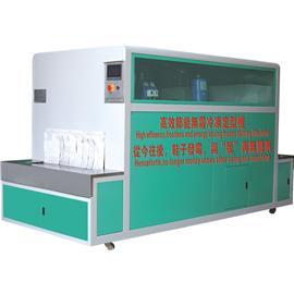 高效节能无霜冷冻定型机WF-930S