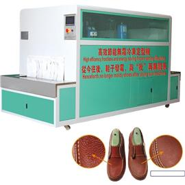 WF-930S/L high efficiency and energy saving non frost freezing setting machine
