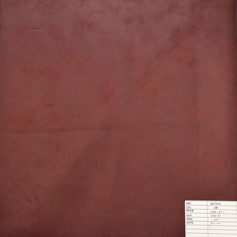 2017AW QX-17215 仿皮革丨超纤皮革丨潜水针织面料
