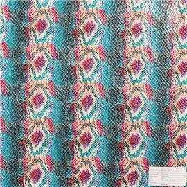 QX3604 动物纹路丨动物纹路面料丨编织面料