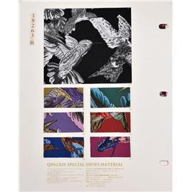 QX18263-B 帆布提花織物 | 動物紋路面料 | 編織面料