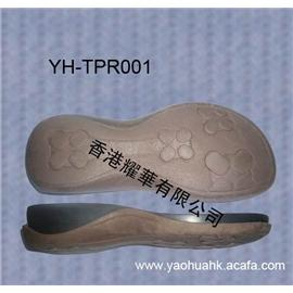 YH-TPR001  TPR女裝鞋底