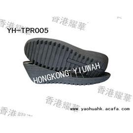 YH-TPR005  TPR女裝鞋底