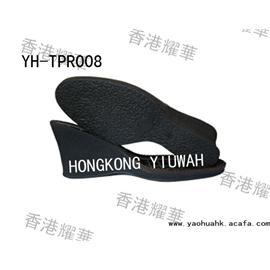 YH TPR008 TPR 女装鞋底