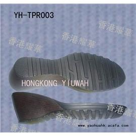 YH-TPR003   TPR女裝鞋底