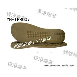 YH TPR007  TPR  女装鞋底