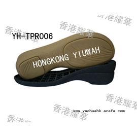 YH TPR006  TPR 女装鞋底