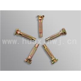 Nails - HX52