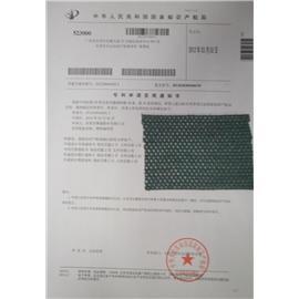 专利产品图片