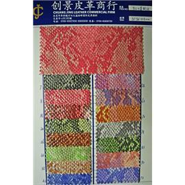 动物纹PU-912 千岛蛇纹