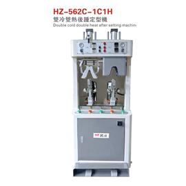 HZ-562C-1C1H雙冷雙熱定型機