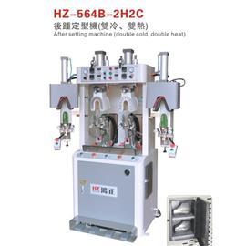 HZ-564C-2H2C双冷双热后踵定型机图片